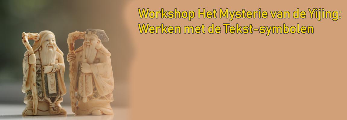 WORKSHOP 'HET MYSTERIE VAN DE YIJING: WERKEN MET DE TEKST-SYMBOLEN'