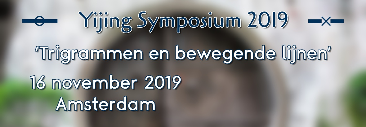 Yijing Symposium 2019